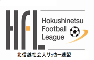 Hokushinetsu Football League